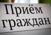 Предлагаем вашему вниманию график приёма граждан в Приёмной Правительства Московской области на февраль 2017 года