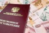 Единовременную выплату в размере 5 тыс. руб. пенсионеры начнут получать сегодня