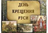 Дорогие жители Истринского муниципального района!