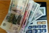 С 1 февраля вырастут размеры ежемесячной денежной выплаты федеральным льготникам и стоимость набора социальных услуг.