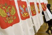 Предварительная явка на выборах депутатов в Государственную думу в Московской области составила 38,07%