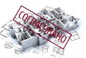 Услуга по согласованию переустройства и (или) перепланировки жилого помещения предоставляется в электронном виде