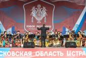 Концертная программа второго дня празднования 236-го Дня рождения Истры продолжилась выступлениями истринских духовых оркестров и приглашённых гостей