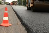 Реконструкция автомобильных дорог на ул. 1-я Заречная и ул. Дачная городского поселения Нахабино