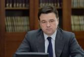 Андрей Воробьев рассказал жителям Подмосковья о новых мерах, которые будут приняты против распространения коронавируса на этой неделе. На утро понедельника в Подмосковье 35 заболевших.