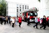 Единый день эвакуации в городском округе Истра