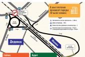 Проект строительства путепровода в г. Дедовск получил положительное заключение экспертизы