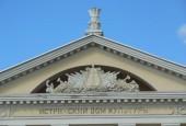 Дом Культуры города Истра вошел в областную программу и будет отремонтирован