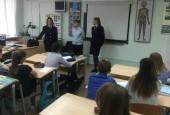 Сотрудники полиции г.о. Истра провели акцию «Дети Подмосковья за правопорядок!»