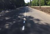 На территории городского округа Истра в этом году запланировано отремонтировать 72 объекта муниципальных дорог.