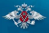 В Истринском районе назначен новый руководитель ОУФМС