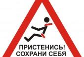 Дорожно-транспортное происшествие с участием несовершеннолетнего