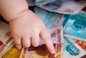 Ежемесячная выплата на ребенка из средств материнского капитала: в Москве - 14 252 рублей, в Московской области - 11 522 рублей