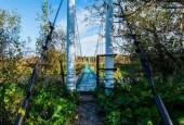 Висячий мост в г.о. Истра включили в топ-10 висячих мостов Подмосковья