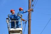 Плановые отключения электроэнергии в связи с проведением технического обслуживания  электросетевого оборудования в период с 6 по 10 февраля