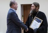 Андрей Дунаев вручил истринцам дипломы премии «Наше Подмосковье»