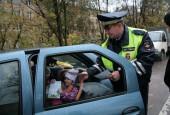 ГИБДД продолжает массовые проверки водителей в октябре.