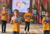 В городском округе Истра состоялось подведение итогов муниципального этапа конкурса по безопасному дорожному движению