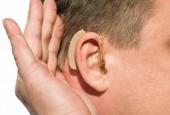 Обеспечение слуховыми аппаратами