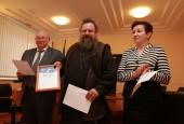 В администрации городского округа наградили участников премии «Наше Подмосковье»