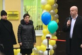 В Истре построили новый центр для детей-инвалидов