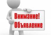 В Инспекции ФНС России по г.Истре  работает комиссия по рассмотрению  жалоб, связанных с обслуживанием налогоплательщиков