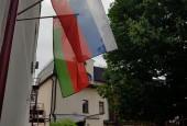 В выставочном зале российского центра науки и культуры в Минске 9 августа открылась Международная художественная выставка «Дорога в Иерусалим»