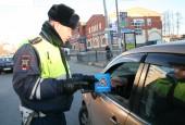 ГИБДД продолжает массовые проверки водителей в апреле.