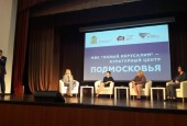 В Истре появится культурный центр Подмосковья