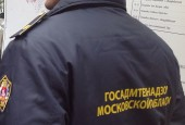 Госадмтехнадзор привлек строительную компанию к административной ответственности