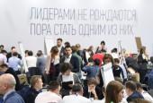 Губернатор Московской области встретился с подмосковными финалистами конкурса «Лидеры России»