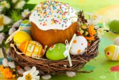 Со праздником Великой Пасхи, уважаемые жители и гости городского округа Истра