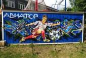 Граффити с изображением Лео Месси в Бронницах и его авторы из Подмосковья прославились на весь мир