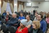 В городском округе Истра прошел обучающий семинар