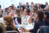 Определены победительницы «Леди-Бизнес Подмосковье 2019»
