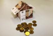 Больше 1 миллиона рублей вернуло «Истринское ЖЭУ» жителям 5 МКД по результатам проверки, проведенной областной Госжилинспекцией