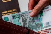 Пожилым жителям Подмосковья 65 лет и старше, а также жителям, имеющим хронические заболевания, будет выплачена материальная помощь в размере 3 тысяч рублей