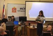 В администрации г.о. Истра состоялась первая рабочая встреча, во время которой, глава округа Андрей Вихарев, совместно с сотрудниками администрации выслушали и выявили ряд потенциальных проектов развития городского округа.
