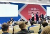 Истринский район стал лучшим в области по промышленному росту