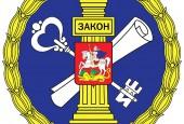 Новости госжилинспекции Московской области