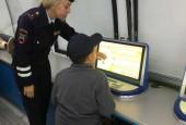 Обучение детей безопасному и ответственному поведению на дороге одна из основных задач в их воспитании.