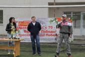 Районный турнир по мини-футболу в честь 70-летия Великой Победы»