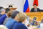 Истринский район - среди лидеров в рейтинге эффективности органов МСУ