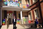 Сразу два детских сада открыли в Истринском районе в День знаний