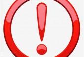 20 декабря 2018 года с 11 часов 00 мин. до 13 часов 00 мин. на территории городского округа Истра будет проводиться плановая техническая проверка местной системы оповещения  населения городского округа Истра Московской области.