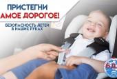 Комплексное информационно-профилактическое мероприятие  «Внимание - дети!»