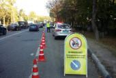 С 26 по 28 октября в рамках оперативно-профилактического мероприятия «Нетрезвый водитель» будут проведены дополнительные проверки водителей на дорогах, контролируемых 11 батальоном ДПС.