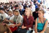 Истринская молодежь принимает участие в главном молодежном событии этого лета - Форуме