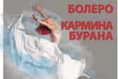 Приглашаем всех 9 ноября в 18:00 в МВК