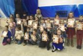 Более ста учащихся истринского муниципального учреждения дополнительного образования